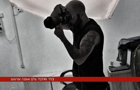 תמונה שווה אלף מילים – איך לצלם צילום תדמיתי ולעשות זאת נכון?